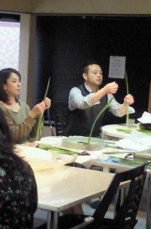 renrin_classroom.jpg